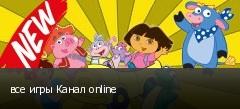 ��� ���� ����� online