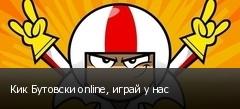 ��� �������� online, ����� � ���