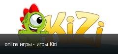online игры - игры Kizi