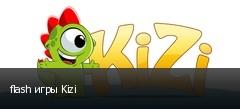 flash игры Kizi