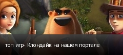 ��� ���- �������� �� ����� �������