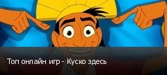 ��� ������ ��� - ����� �����