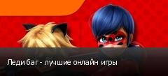 ���� ��� - ������ ������ ����