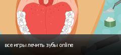 ��� ���� ������ ���� online