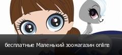 ���������� ��������� ���������� online