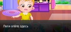 ���� online �����
