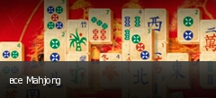 все Mahjong