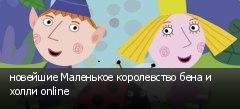 �������� ��������� ����������� ���� � ����� online
