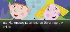 ��� ��������� ����������� ���� � ����� online