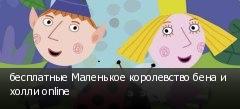 ���������� ��������� ����������� ���� � ����� online