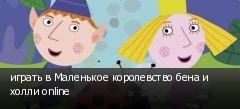 ������ � ��������� ����������� ���� � ����� online