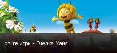 online игры - Пчелка Майя