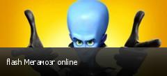 flash Мегамозг online