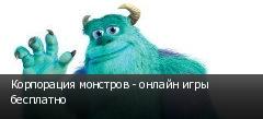 ���������� �������� - ������ ���� ���������