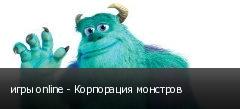 ���� online - ���������� ��������
