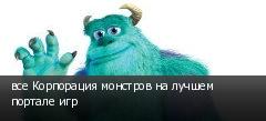 ��� ���������� �������� �� ������ ������� ���