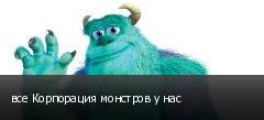 ��� ���������� �������� � ���
