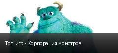 ��� ��� - ���������� ��������