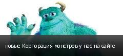 ����� ���������� �������� � ��� �� �����