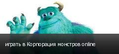 ������ � ���������� �������� online