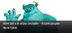 �������� � ���� ������ - ���������� ��������