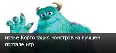 ����� ���������� �������� �� ������ ������� ���