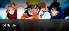 3d Naruto