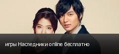 ���� ���������� online ���������