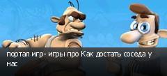 ������ ���- ���� ��� ��� ������� ������ � ���