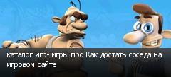 ������� ���- ���� ��� ��� ������� ������ �� ������� �����