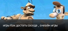 ���� ��� ������� ������ , ������ ����