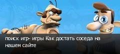����� ���- ���� ��� ������� ������ �� ����� �����