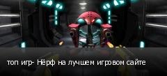 ��� ���- �� �� ������ ������� �����