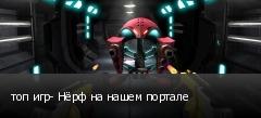 ��� ���- �� �� ����� �������
