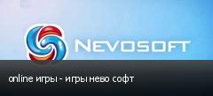 online ���� - ���� ���� ����