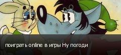 �������� online � ���� �� ������