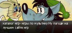 ������� ���- ���� �� �������� �� ������ �� ������ ����� ���