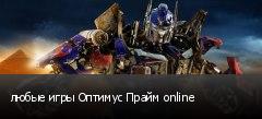 ����� ���� ������� ����� online