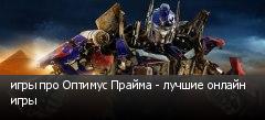 ���� ��� ������� ������ - ������ ������ ����
