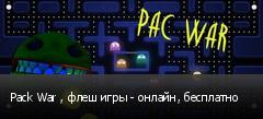Pack War , ���� ���� - ������, ���������