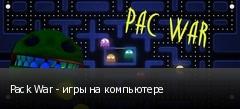 Pack War - игры на компьютере