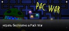 играть бесплатно в Pack War
