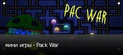 мини игры - Pack War