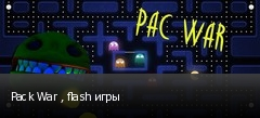 Pack War , flash игры