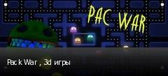 Pack War , 3d игры