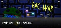 Pack War - игры-флэшки