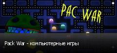 Pack War - компьютерные игры