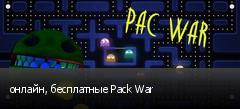 онлайн, бесплатные Pack War