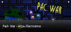 Pack War - игры бесплатно