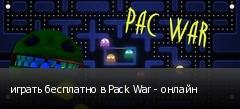 играть бесплатно в Pack War - онлайн